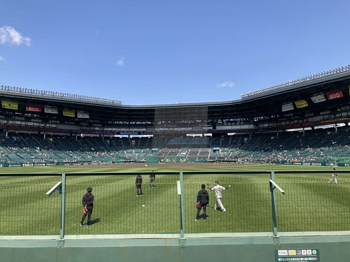 f:id:baseball-cafe:20210315122706j:image
