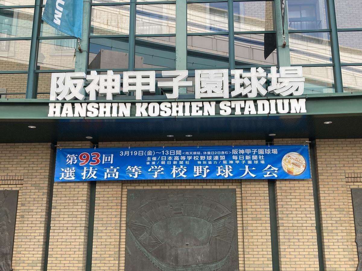 f:id:baseball-cafe:20210315152000j:image