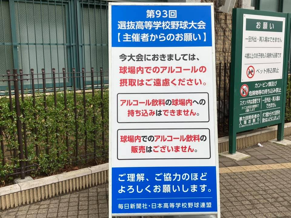 f:id:baseball-cafe:20210322220937j:image