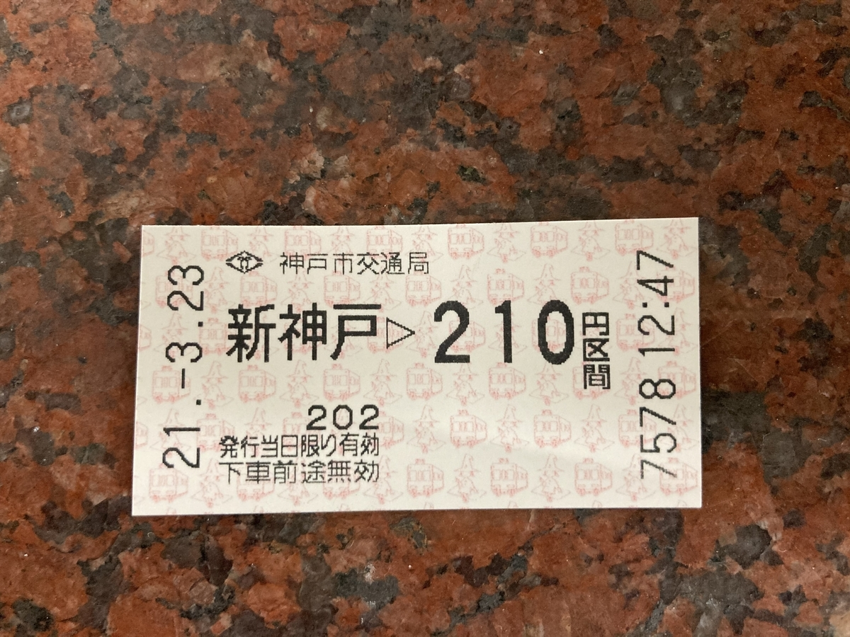 f:id:baseball-cafe:20210323194210j:image