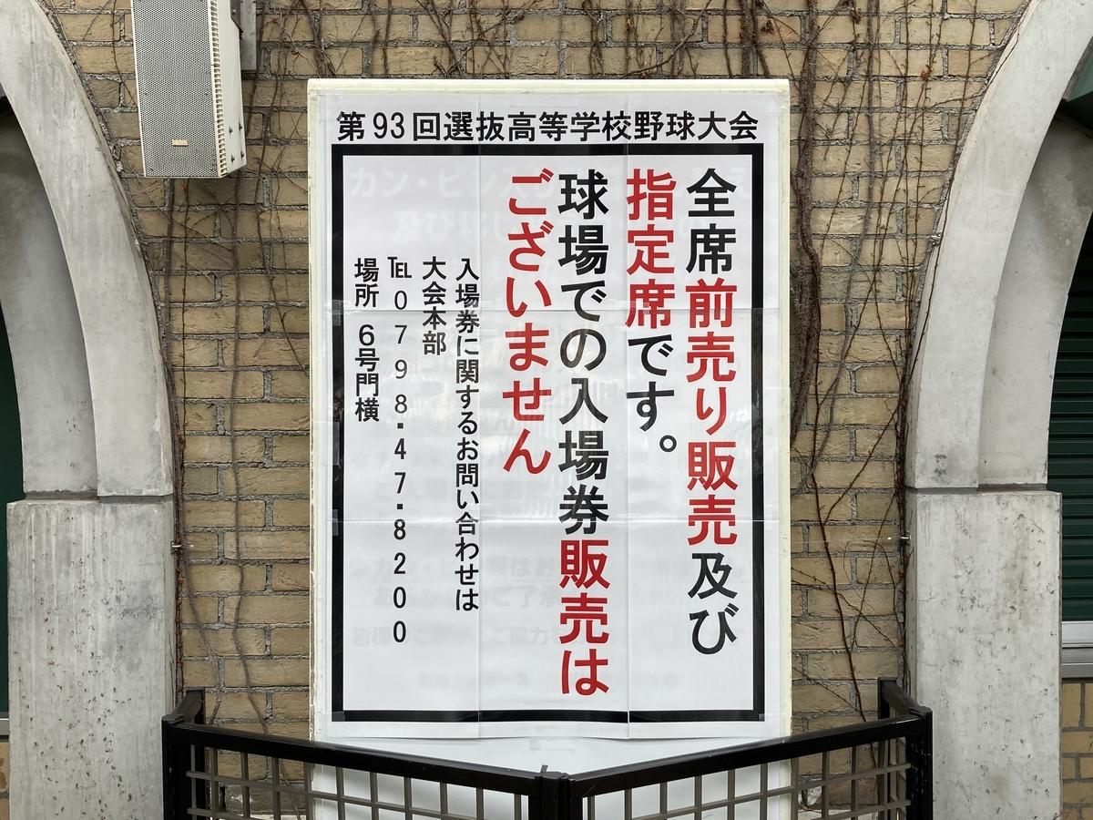 f:id:baseball-cafe:20210323203626j:image