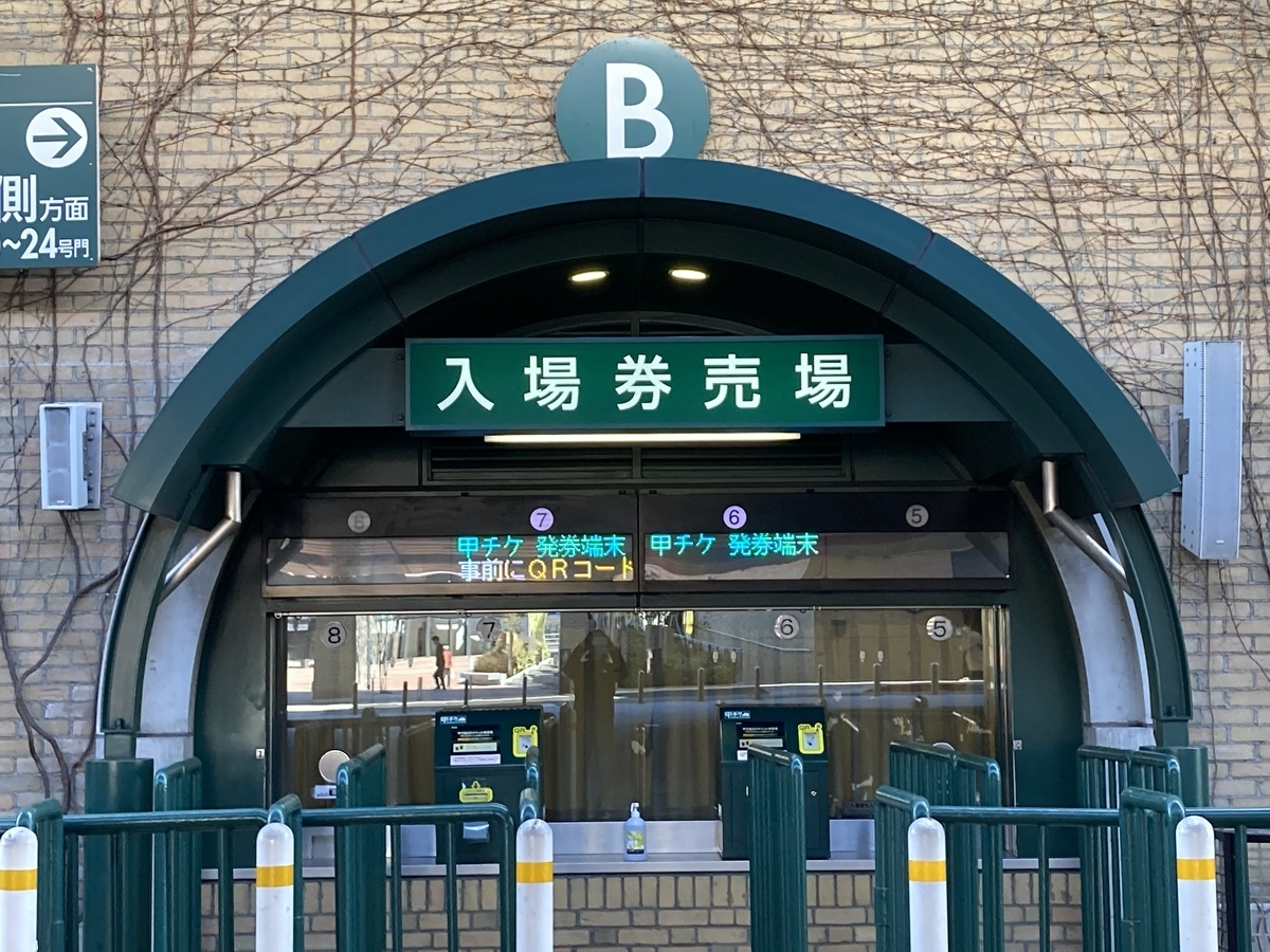 f:id:baseball-cafe:20210324110830j:image