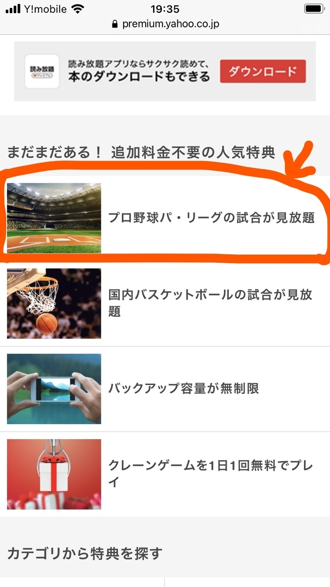 f:id:baseball-cafe:20210508121053j:image