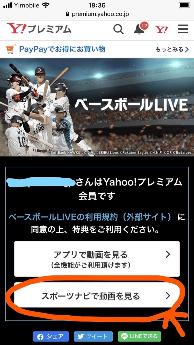 f:id:baseball-cafe:20210508121102j:image
