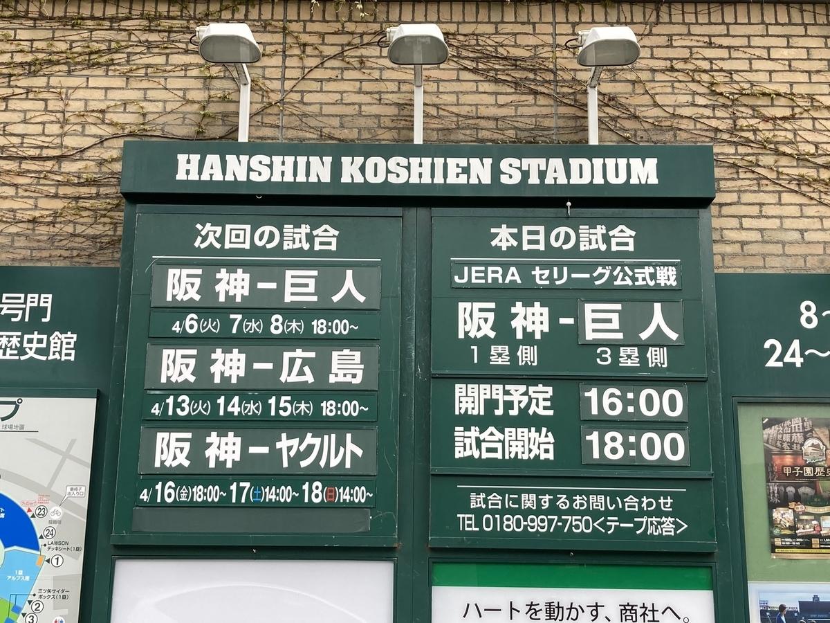 f:id:baseball-cafe:20210530210340j:image