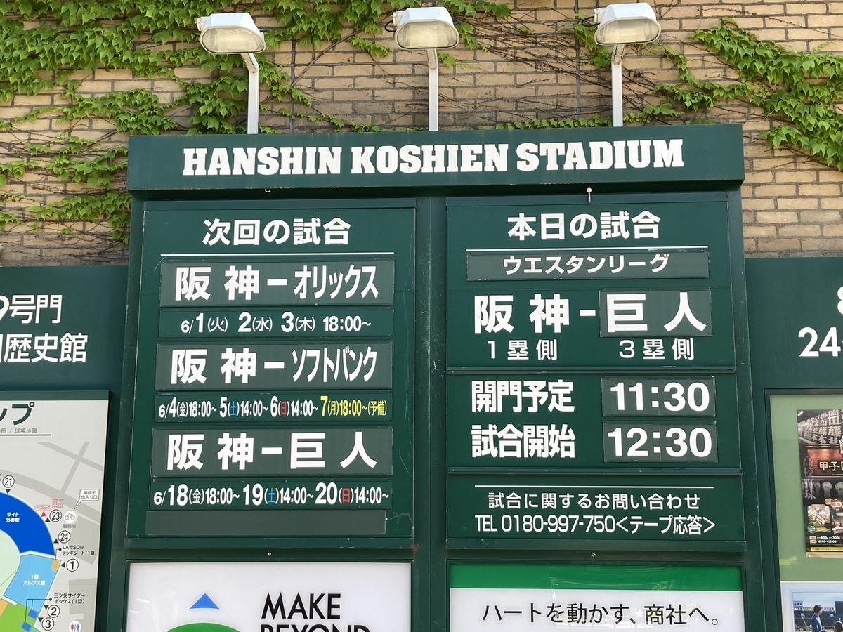 f:id:baseball-cafe:20210530210424j:image