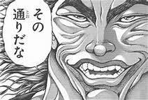 f:id:baseball0702hiroyuki:20180420212709j:plain