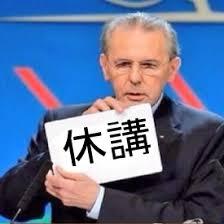 f:id:baseball0702hiroyuki:20180508164504j:plain