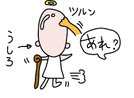 f:id:baseball0702hiroyuki:20180621171346p:plain