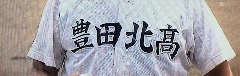 f:id:baseballbrown:20190708204912j:image