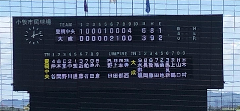 f:id:baseballbrown:20190909180114j:image