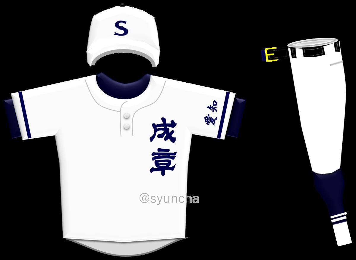 f:id:baseballbrown:20191003081043p:plain