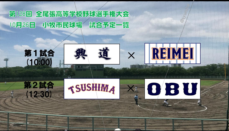 f:id:baseballbrown:20191025081721p:image
