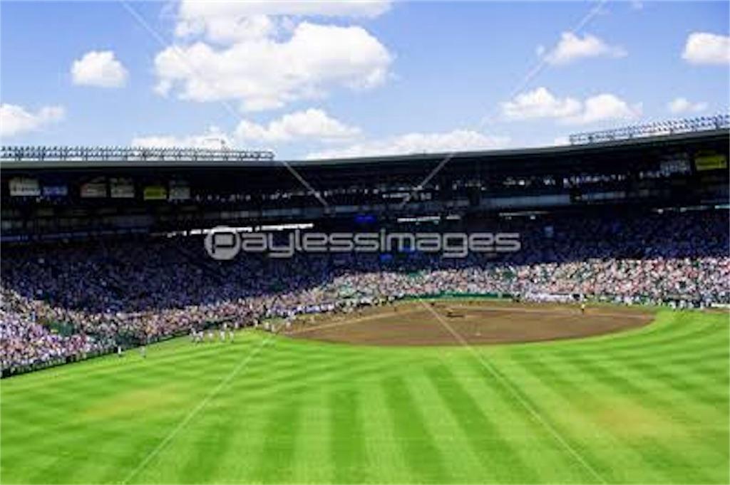 f:id:baseballss:20180722195547j:image