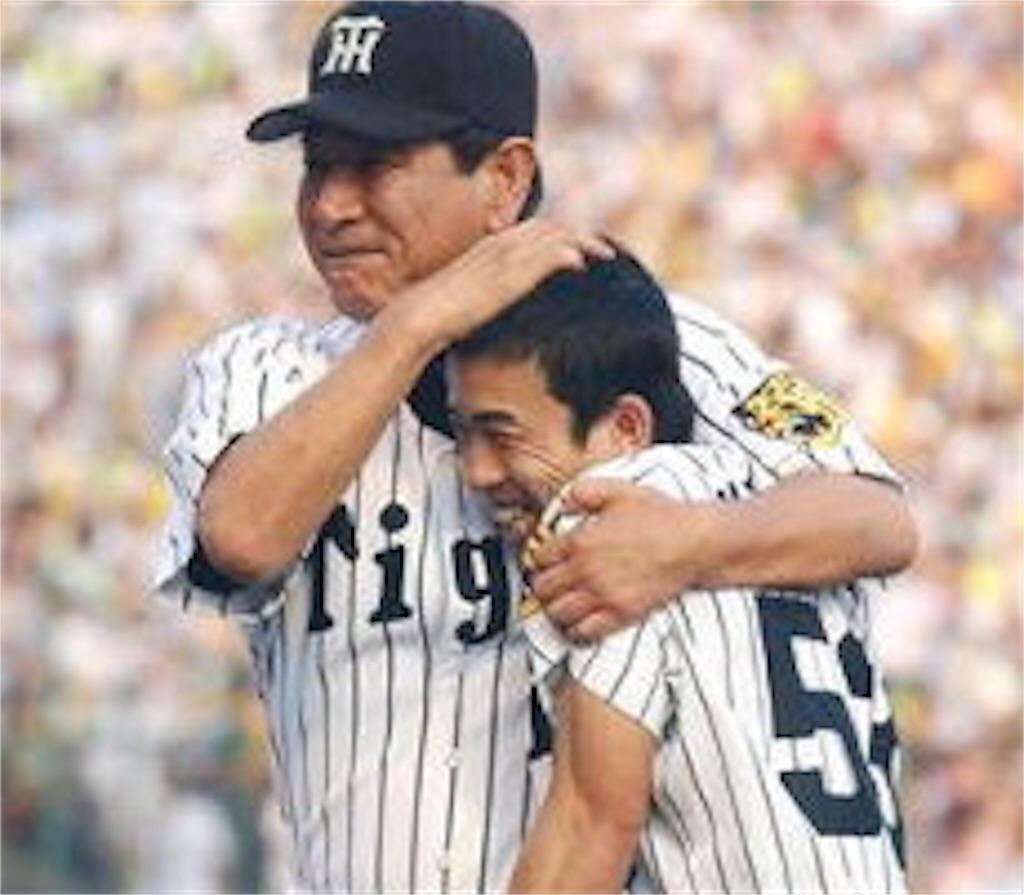 f:id:baseballss:20190625191954j:image