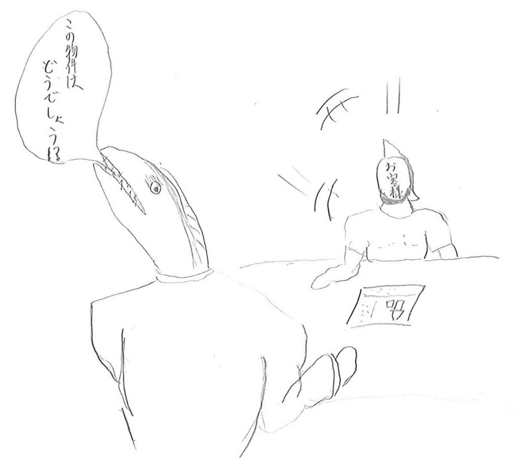 f:id:basekeibai:20170116131820j:plain