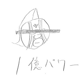 f:id:basekeibai:20170322153406j:plain