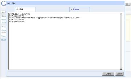 f:id:bash0C7:20080229230646j:image