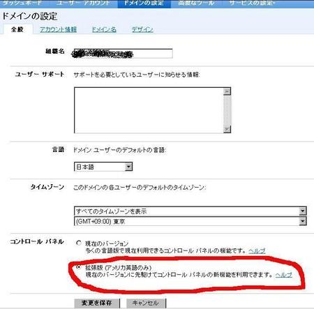 f:id:bash0C7:20080229230655j:image