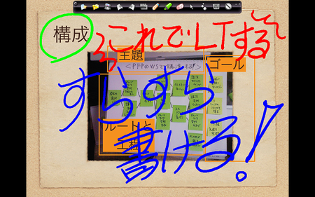 f:id:bash0C7:20080427112958p:image