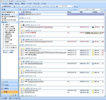f:id:bash0C7:20090209231353j:image