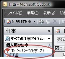 f:id:bash0C7:20090411190831j:image