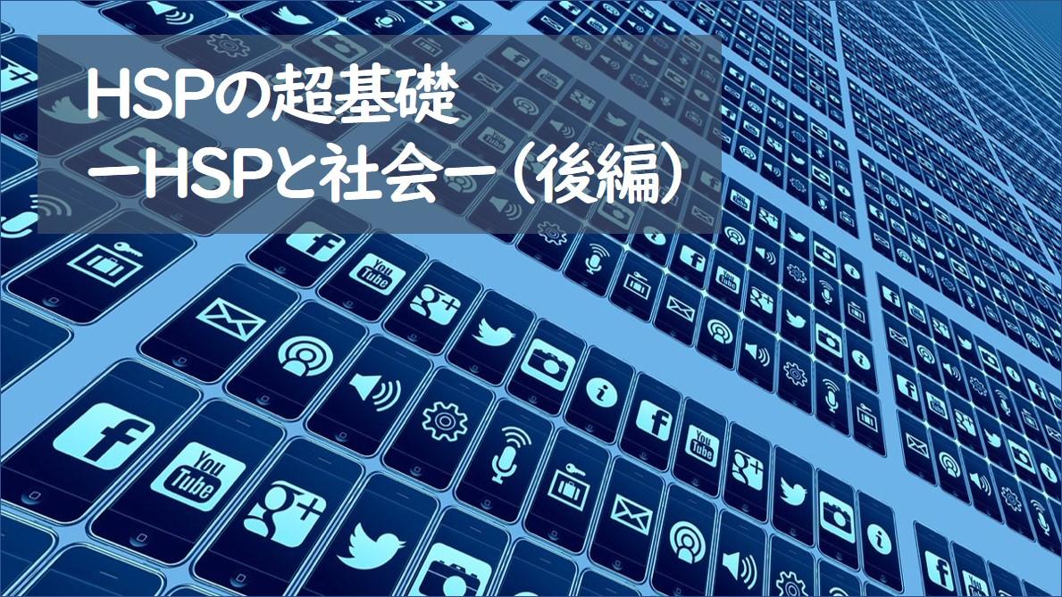 f:id:bashi_kurume:20200209143820j:plain