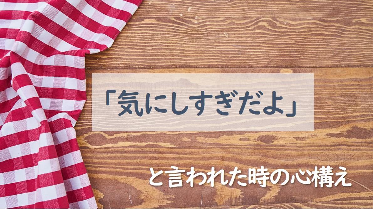 f:id:bashi_kurume:20200216191907j:plain