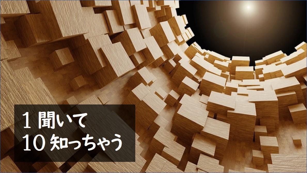 f:id:bashi_kurume:20200308205014j:plain