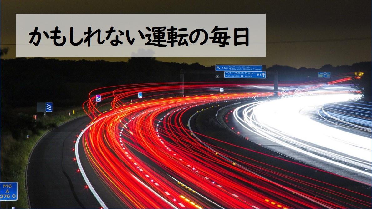 f:id:bashi_kurume:20200316072527j:plain