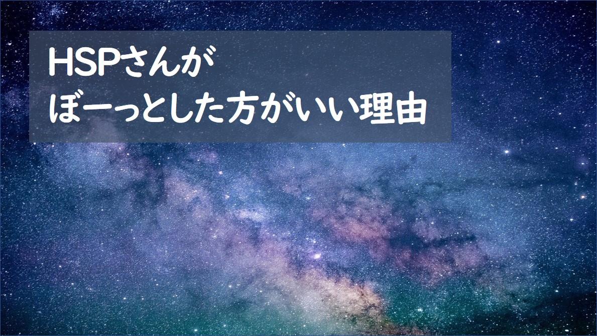 f:id:bashi_kurume:20200322095605j:plain
