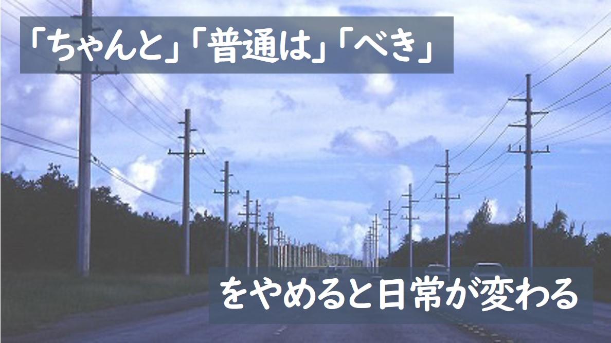 f:id:bashi_kurume:20200425111246j:plain