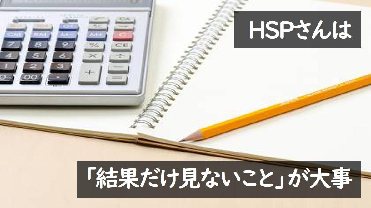 f:id:bashi_kurume:20200425112503j:plain