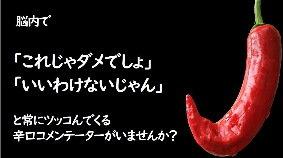 f:id:bashi_kurume:20200510165552j:plain