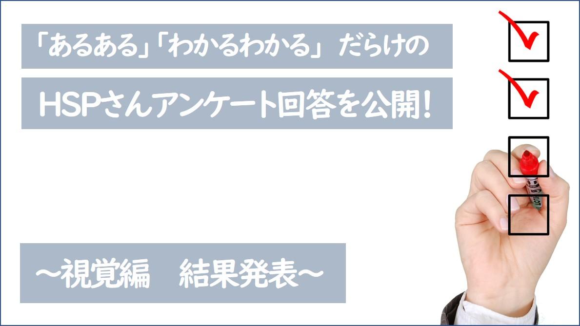 f:id:bashi_kurume:20200524171620j:plain