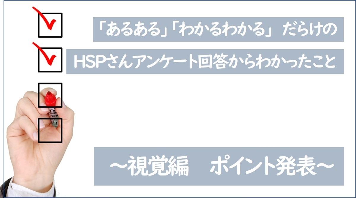 f:id:bashi_kurume:20200531155341j:plain