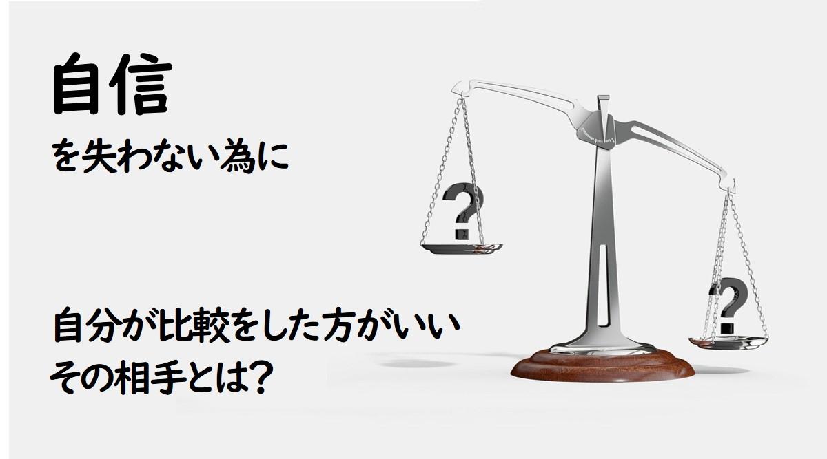 f:id:bashi_kurume:20200606143800j:plain