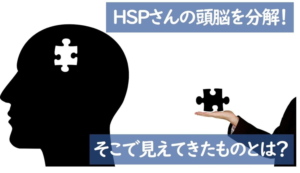 f:id:bashi_kurume:20200613163213j:plain