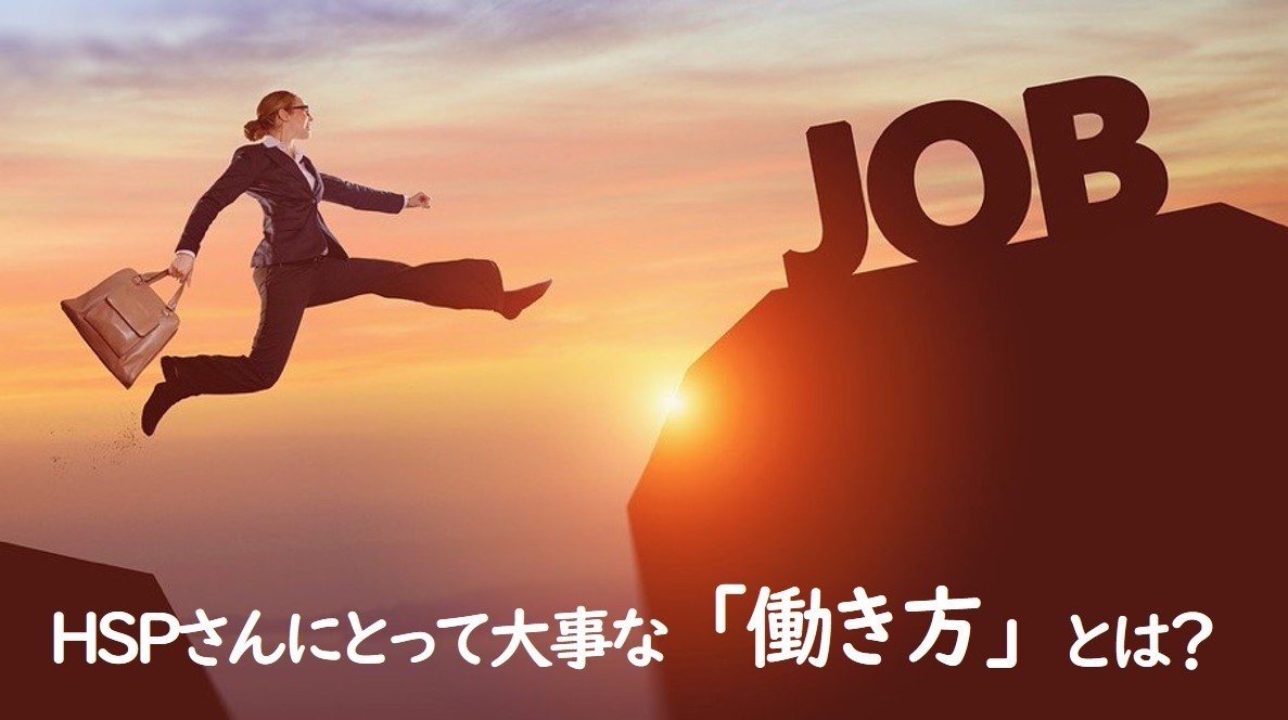 f:id:bashi_kurume:20200627151633j:plain