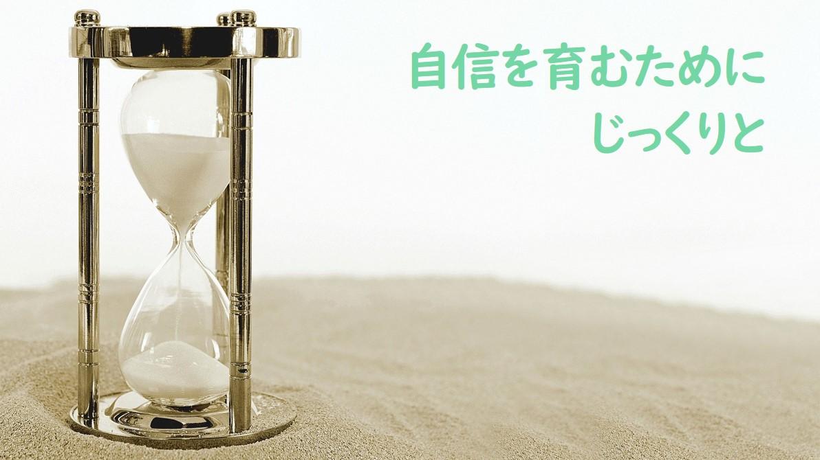 f:id:bashi_kurume:20200808145115j:plain