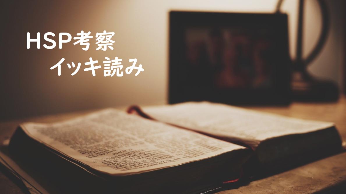 f:id:bashi_kurume:20200909201319p:plain