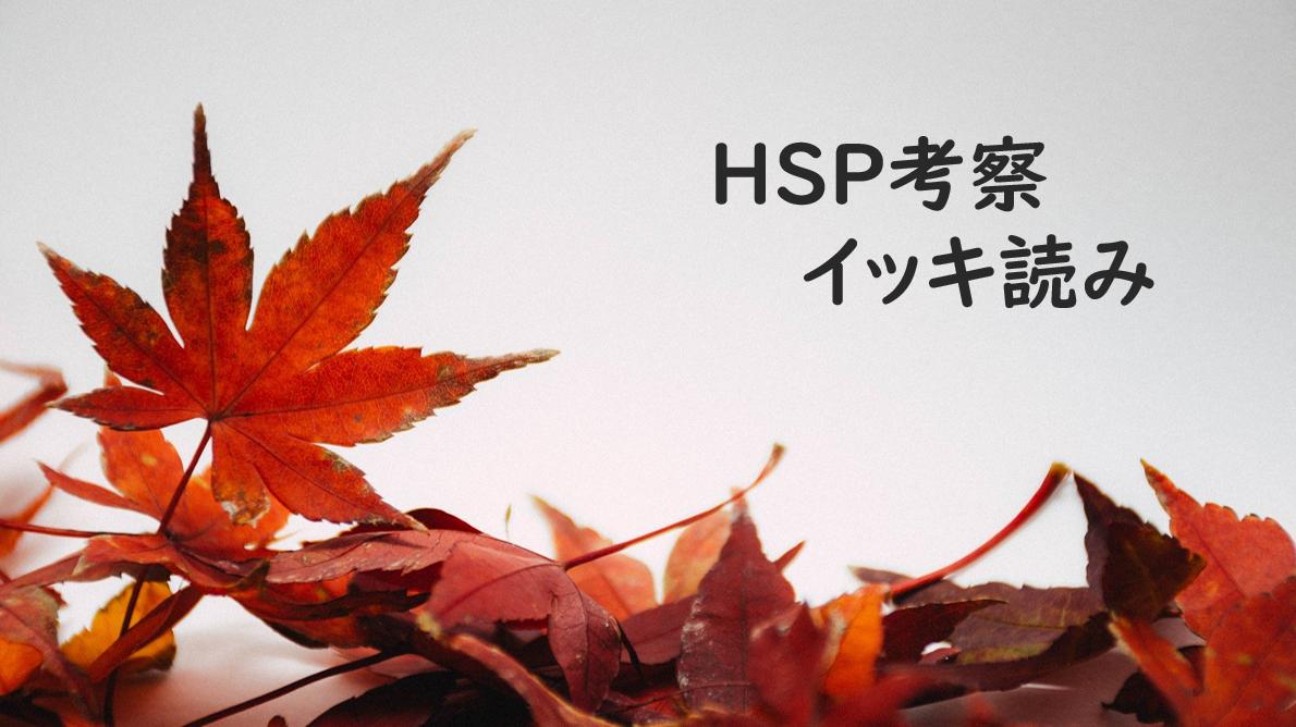 f:id:bashi_kurume:20200915141346p:plain