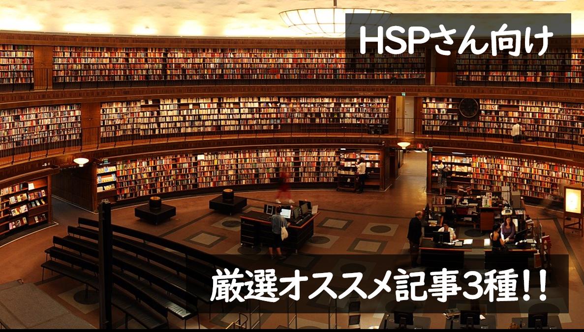 f:id:bashi_kurume:20201011082211p:plain