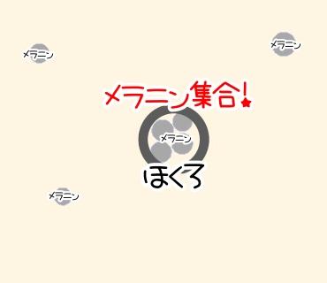f:id:bashii:20190111214942j:plain