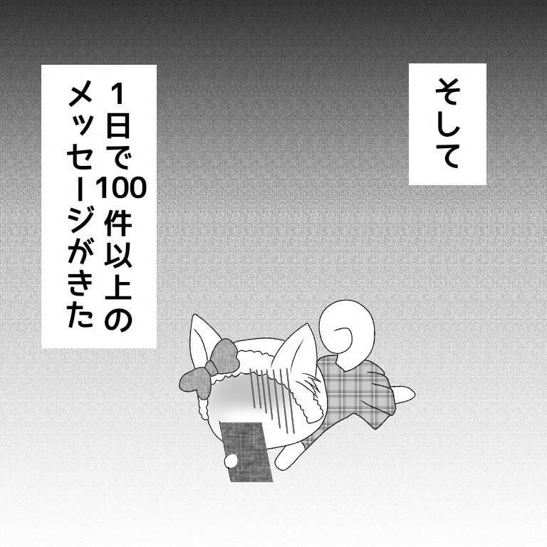 f:id:bashii:20200226171221j:plain