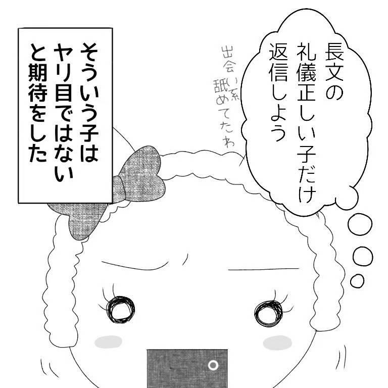 f:id:bashii:20200226171257j:plain