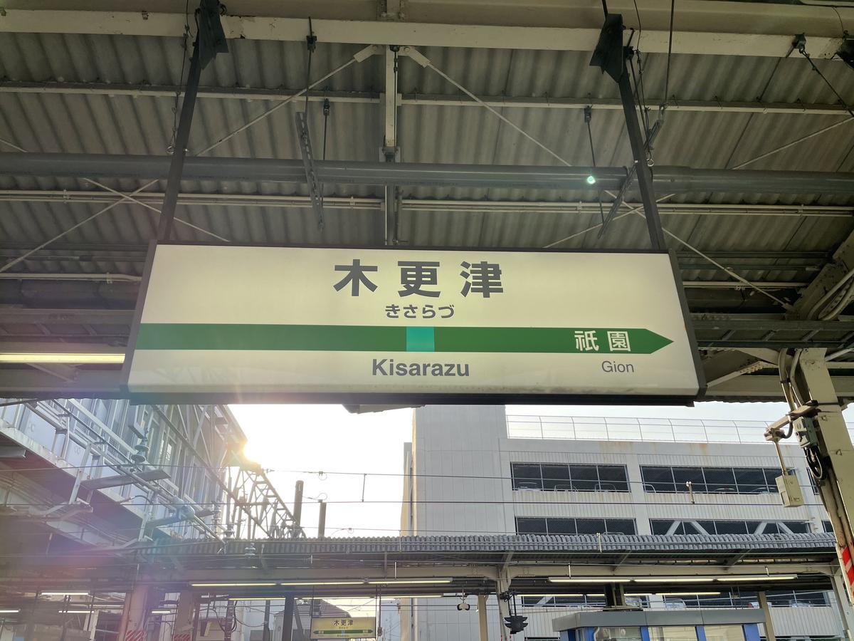 f:id:basho-blog:20210408010705j:plain