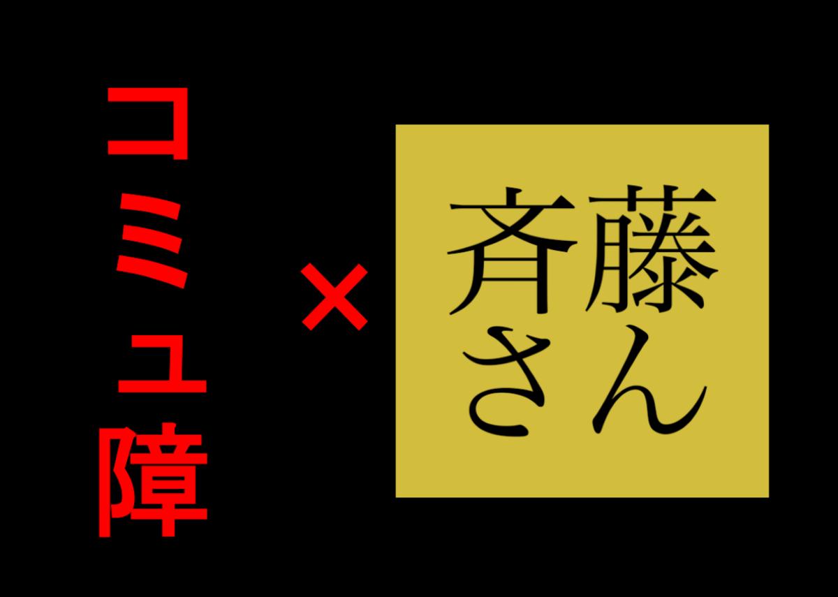 f:id:basho-blog:20210508021125p:plain