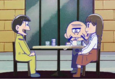 おそ松さん9話ひじりさわしょうのすけ