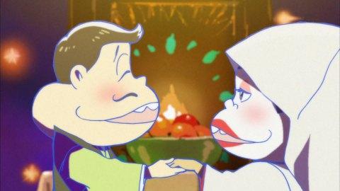 ダヨーン族 チョロ松 結婚